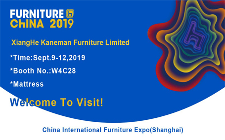 Welcome to visit Kaneman Mattress at CIFF Shanghai on September 9-12,2019